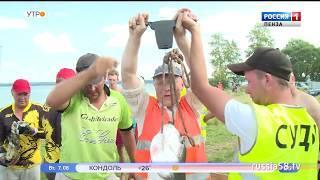 Победители чемпионата по ловле рыбы поделились секретами большого улова