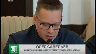 В Челябинске прошли публичные слушания по пожарам в Коркинском разрезе
