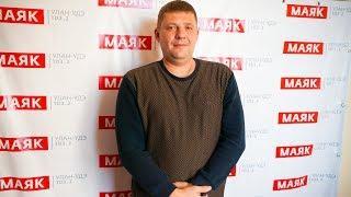 "Радио ""Маяк"" Улан-Удэ | «КОФЕ ТАЙМ» | Сергей Якушевич. Юнармия Загорска"