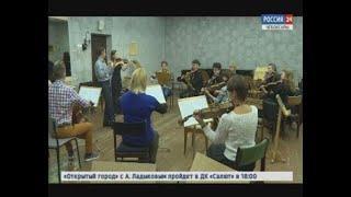 Маленькие музыканты на большой сцене: школьный ансамбль скрипачей «Калейдоскоп» выступит в Чувашском