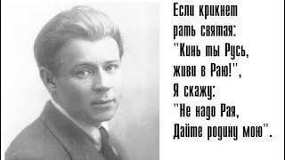 Жители Ханты-Мансийска не сразу узнали стихи Сергея Есенина