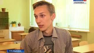 Отличились семь ульяновских учителей