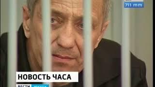 Облсуд рассмотрел два последних эпизода уголовного дела в отношении ангарского маньяка Михаила Попко