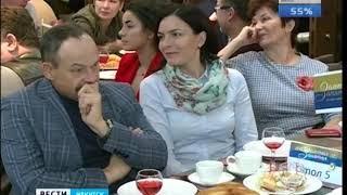 Выпуск «Вести Иркутск» 16.11.2018 (15:25)