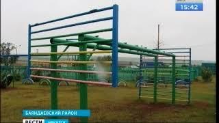 В селе Нагалык Баяндаевского района построят новый спорткомплекс для школьников