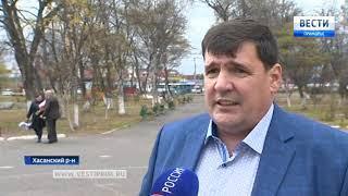 СК Приморья проводит проверку по факту обращения жителей поселка Краскино