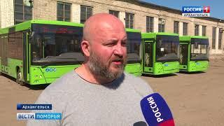 Новая форма одежды работников общественного транспорта скоро появится на большинстве маршрутов