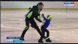 Известный фигурист Дмитрий Иванов стал наставником юных марийских спортсменов