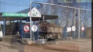 Губернатор Дмитрий Миронов обсудил проблему утилизации отходов с депутатами областной Думы