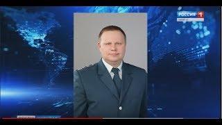 В республике третий раз за год сменился руководитель УФНС по Марий Эл - Вести Марий Эл