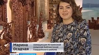 В России отмечают День работников культуры