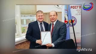Генеральным директором махачкалинского «Анжи» стал Олег Флегонтов