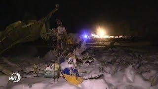 На борту взорвавшегося самолёта была 5-ти летняя девочка.