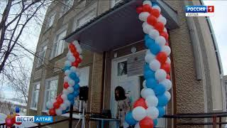Новую врачебную амбулаторию открыли в посёлке Дальний Рубцовского района