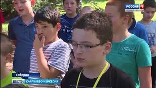 """В Карачаево-Черкесии заработал мусульманский детский лагерь """"Салям"""""""