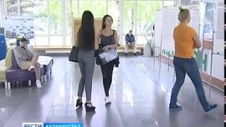 В БФУ им. Канта подвели итоги приемной кампании