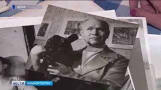 Не стало Махмуда Рафикова – фотографа, запечатлевшего первый полет Юрия Гагарина