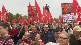 "В Москве протестуют ""левые"""