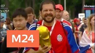 Болельщики поделились ожиданиями от матча Россия – Испания - Москва 24