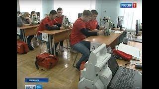 На Дону открылся региональный Чемпионат WorldSkills