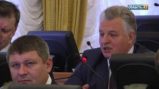 Депутаты областной думы утвердили новую структуру правительства