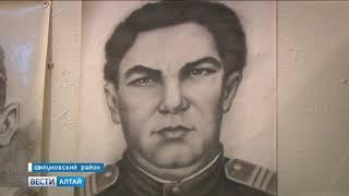 В Шипуново реконструируют историческую битву за Днепр