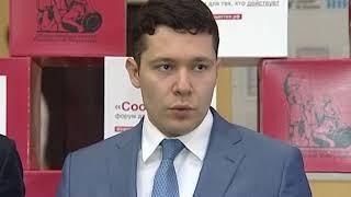 На развитие посёлков региона хотят направить свыше 1 млрд рублей