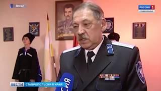 Казаки Ставрополья выберут нового атамана