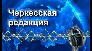 """Радиопрограмма """"Литературные встречи"""" 20.06.18"""