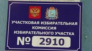 Кандидаты на пост губернатора Самарской области поделились впечатлениями о дне голосования