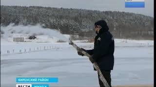 Первая в этом году ледовая переправа открылась в Иркутской области