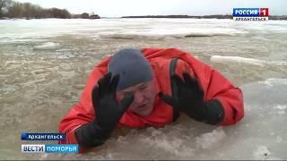 По факту гибели детей в Ленском районе проводится доследственная проверка