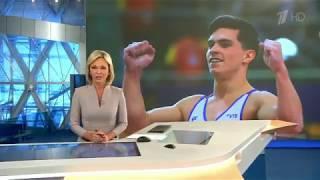 Выпуск программы «Время» в21:00 от03.11.2018. Новости Первый канал.