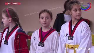 В Махачкале завершился Открытый всероссийский турнир по тхэквондо