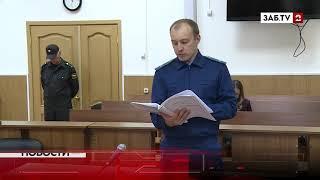 Обвиняемый в убийстве семейной пары признал свою  вину
