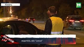 Сел за руль нетрезвым и на высокой скорости протаранил Лексус | ТНВ