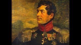 В Пятигорске установят памятник генералу Эммануэлю