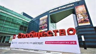 Общественная палата России отметила опыт Югры в организации серебряного волонтёрства