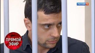 Мажор на BMW сбил беременную и не признаёт свою вину. Андрей Малахов. Прямой эфир 04.07.18