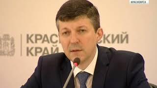 Брифинг: итоги выборов в Красноярском крае