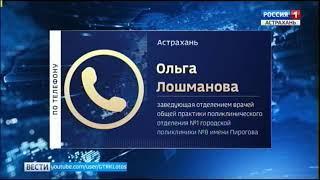 В Астраханскую область пришла жара