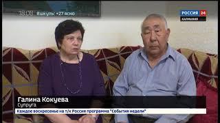 Сегодня День спасателей-чернобыльцев