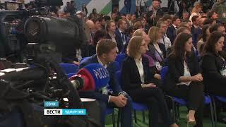"""В Сочи начался финал конкурса """"Лидеры России"""""""