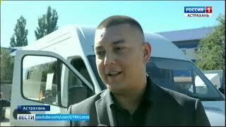 В Астрахани продолжают работу над концепцией комплексного развития пассажирских перевозок