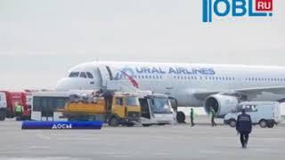 """Аэропорт """"Челябинск"""" встречает миллионного в году пассажира"""