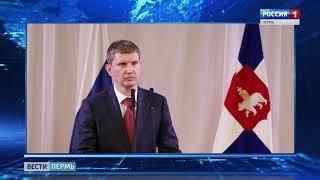 Максим Решетников опроверг слухи