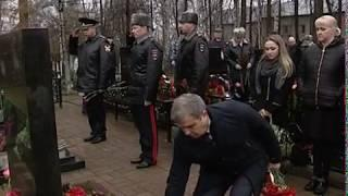 В Ярославле почтили память полицейских, погибших при исполнении служебного долга