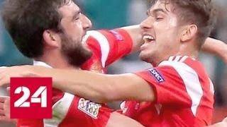 Россия победила Турцию в Лиге наций - Россия 24