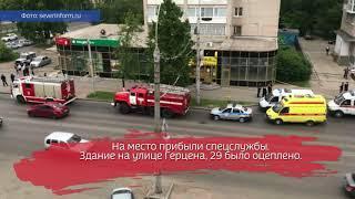Офис сотовой связи «заминировали» в Вологде