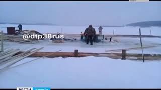 Погрузчик ушёл под лёд на частной переправе в Киренском районе